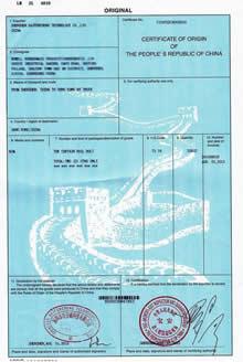 CO FA FB FE FF FN FL 原产地证 台湾证书 FORM P/FORM R/FORM S