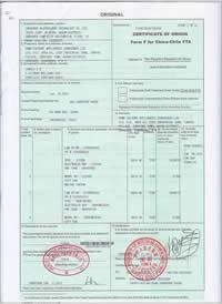 宝安23区 优先 中国 智利 自贸区协定 原产地证 中智证书 FORM F